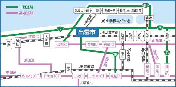 最寄駅までのアクセスマップ